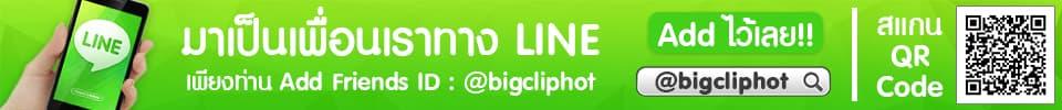bigcliphot-960